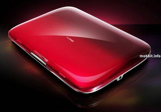 Lenovo IdeaPad U1