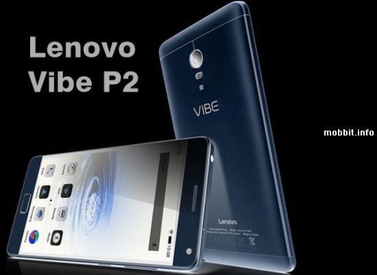 Lenovo P2
