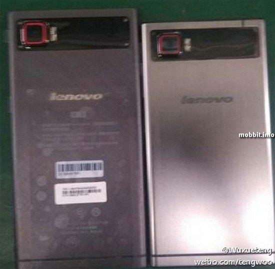 Мини-версия флагманского смартфона Lenovo Vibe Z2 Pro (K920)