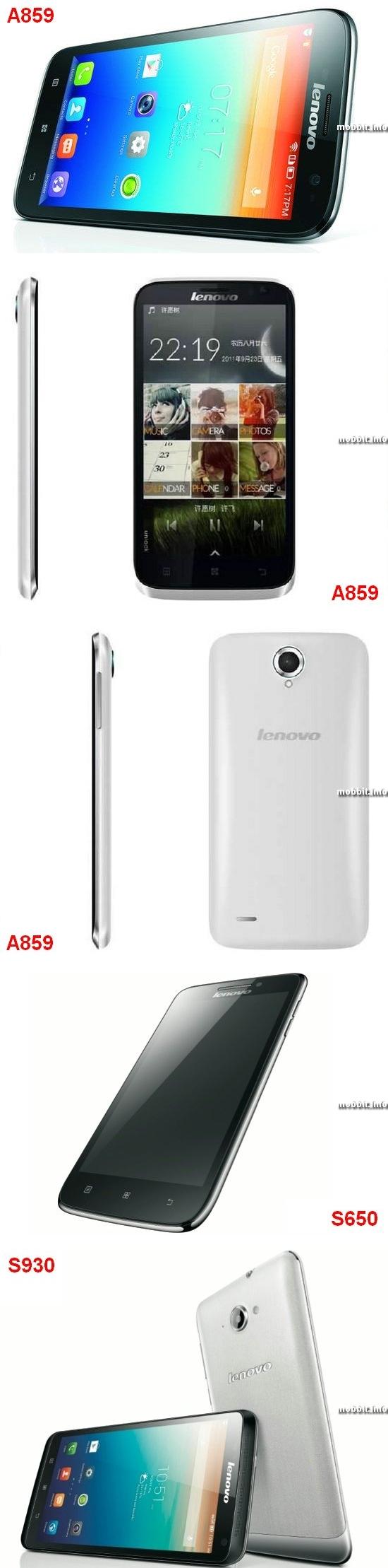 Lenovo A859, S930 и S650 – трио новых смартфонов