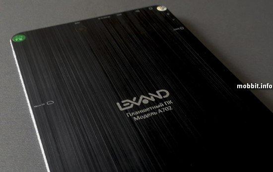 Lexand A702