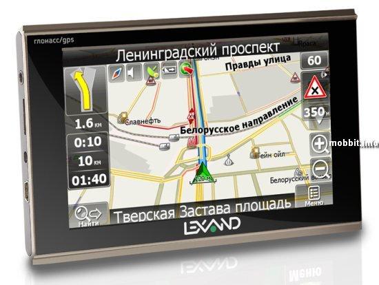 Lexand SG-555