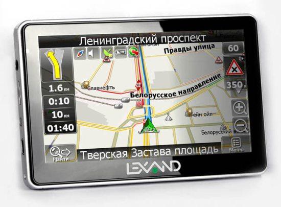 Lexand SL-5750