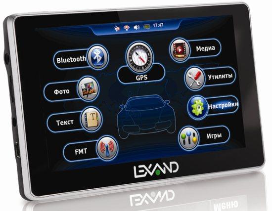 Lexand ST-5350+