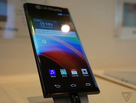 Смартфон LG с двумя боковыми экранами