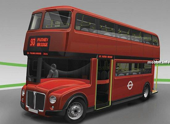 прототип автобуса для Лондона
