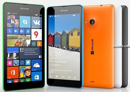 Microsoft Lumia 840 ��� Lumia 840 XL