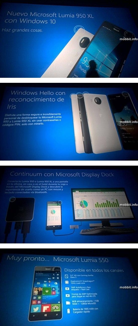 Microsoft Lumia 550, Lumia 950 и Lumia 950 XL