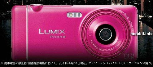 Panasonic Lumix P-05C