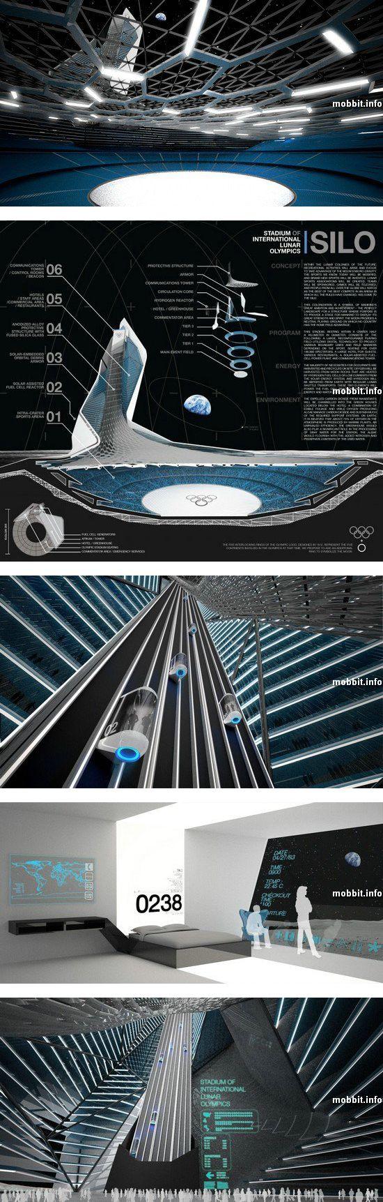 Cтадион для Лунных Олимпийских игр