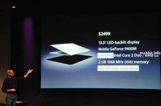 Обновленный MacBook Air