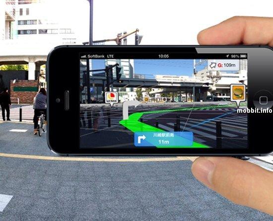 MapFan Eye для iPhone