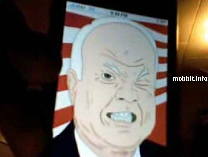 Маккейн для владельцев iPhone