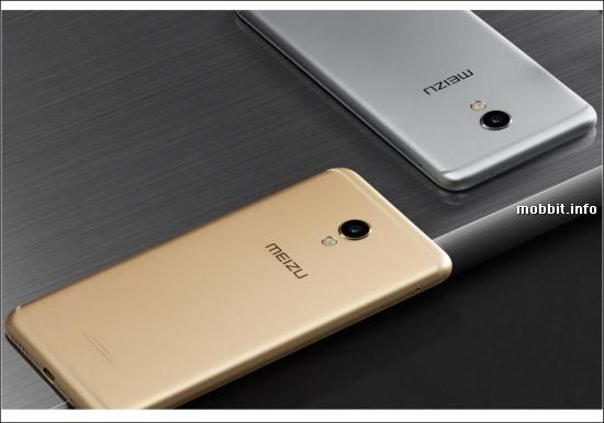 Meizu MX6 с 3 ГБ RAM