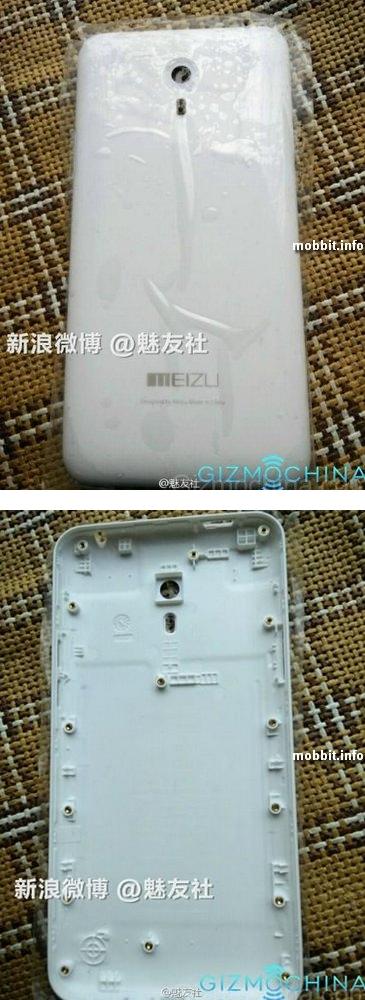 Meizu Blue Charm и Blue Charm Note