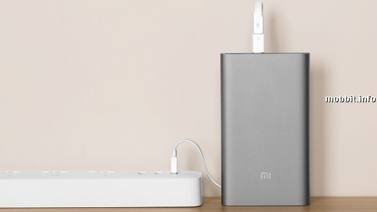 Xiaomi Mi Power Bank Pro