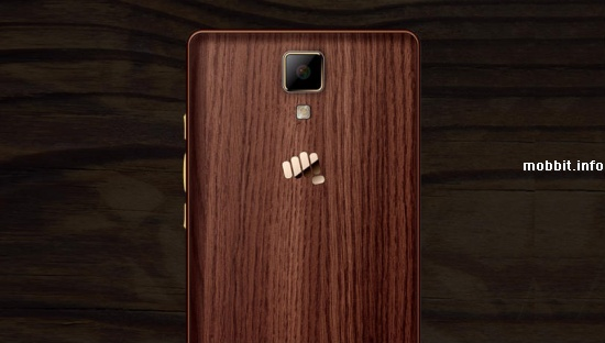 Micromax Canvas 5 Lite Wooden Edition