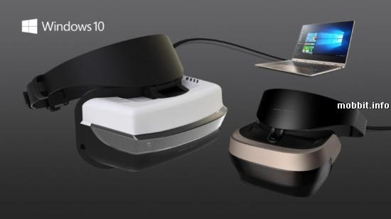 Microsoft VR WinHEC