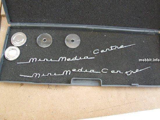 Mini Media Centre