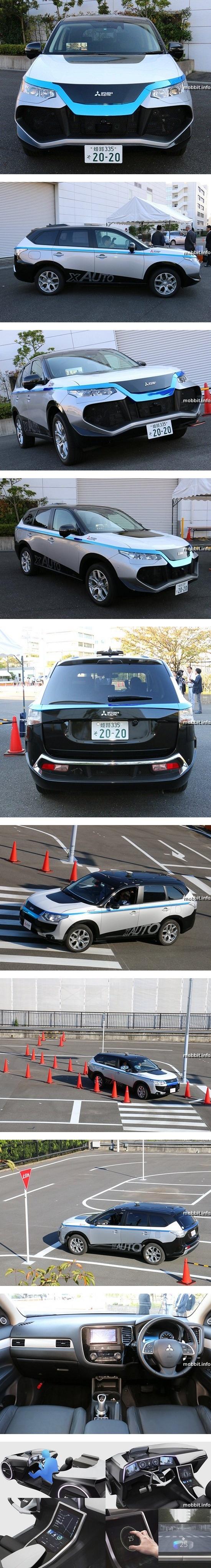 Mitsubishi EMIRAI3 xAUTO