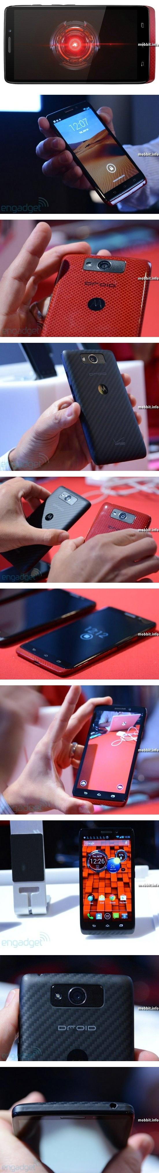 Motorola Droid Maxx и Droid Ultra