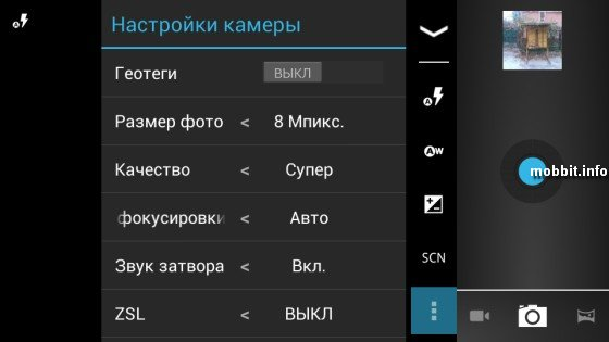 Сравнение Motorola Moto G и Highscreen Omega Prime Mini