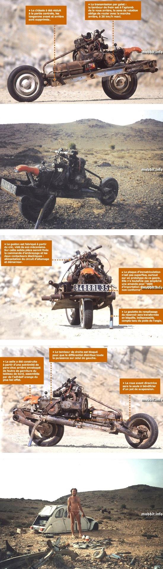 Мотоцикл в стиле Mad Max