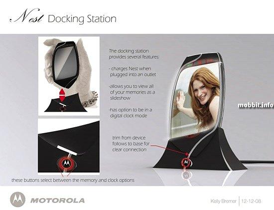 Новый телефон Motorola