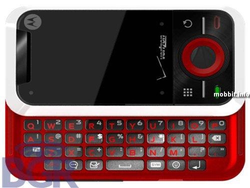 Motorola 2009