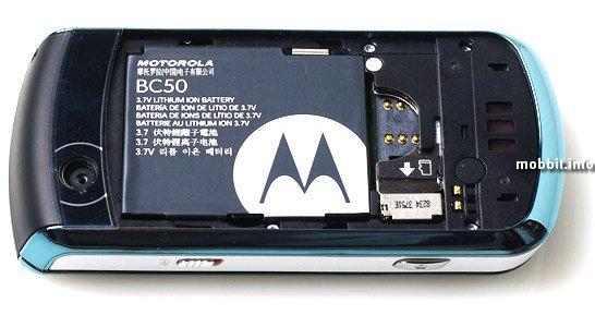 Motorola Cocktail Mint