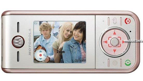 Motorola ZN200