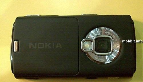Nokia N95 8GB clone