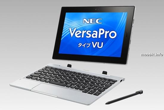 NEC VersaPro VU