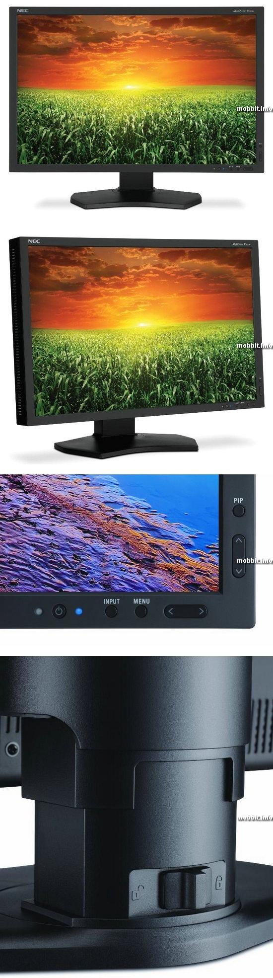 NEC MultiSync P241W