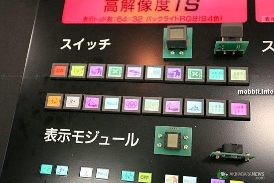 OLED-прототип Nikkai