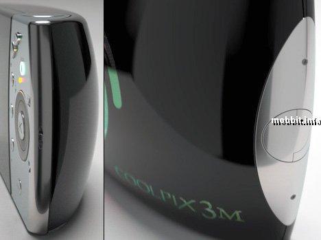 Nikon eXtreme