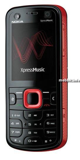 Nokia XpressMusic 5320