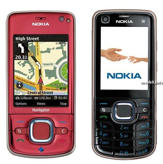 Nokia 6210 Navigator & Nokia 6220 Classic