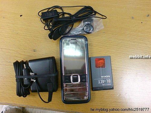 Nokia 7310 SuperNova