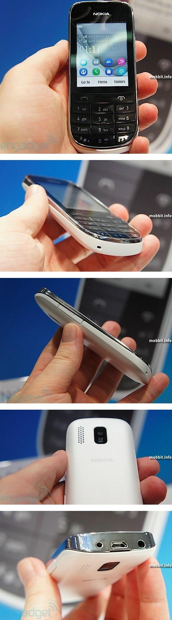 Nokia Asha 202, 203