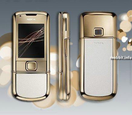 Nokia Gold Arte