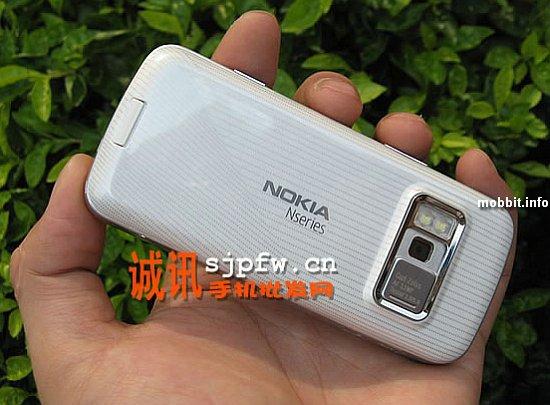 Nokia N79 fake