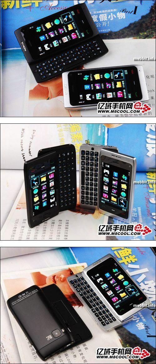 Китайский клон необъявленного Nokia N9