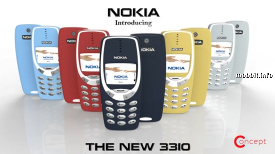 Nokia 3310 Reboot