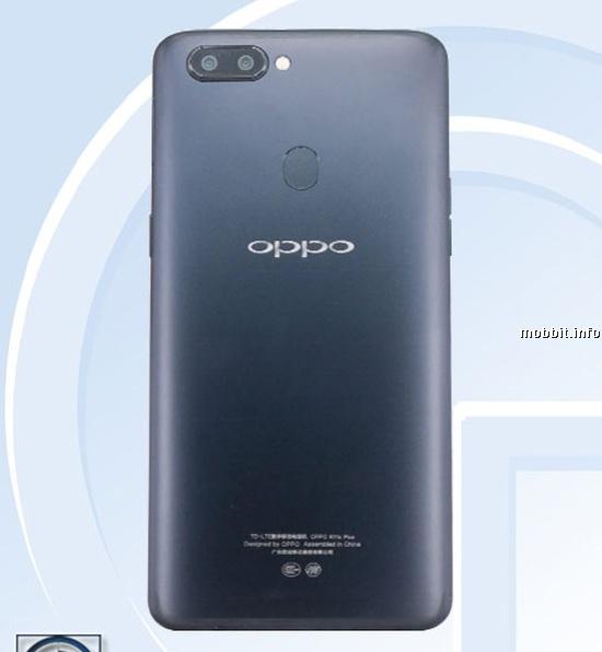 Oppo R11s и R11s Plus