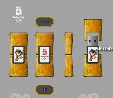 Olympics Lenovo Flash Drives