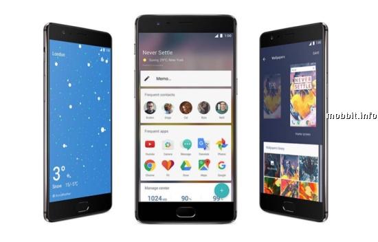 OnePlus OxygenOS 4.1.0