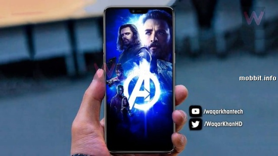 OnePlus 6 The Avengers Edition