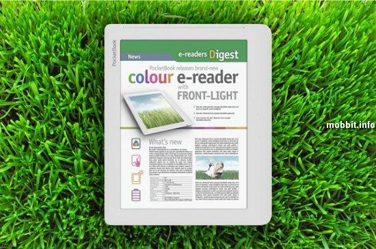 PocketBook E-Ink Triton
