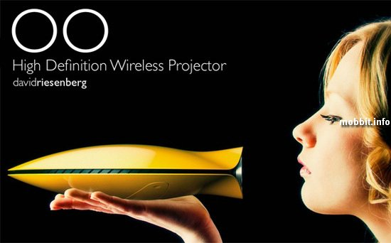 Беспроводной HD-проектор от Ризенберга